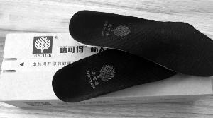 医院被曝卖天价鞋垫 一双2650元不讲价 9名医护人员参与提成