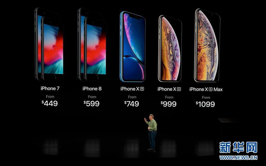"""苹果手机首出""""特供版"""" 抓住中国市场很迫切"""