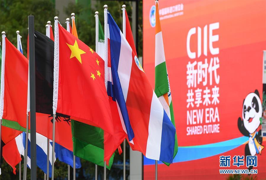 上海,首届中国国际进口博览会圆满收官