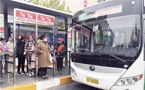 辽宁省:方便快捷是第一要务 智慧公交保驾护航