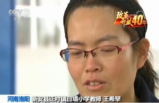 """河南洛阳:打通乡村教育的""""末梢神经"""""""