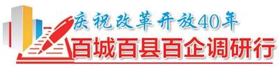 改革盛开以来,北京通州功能定位经历了从卫星城到重点新城、当代化国际新城、城市副中间的发展过程,在北京市、京津冀区域乃至国家层面战略组织中的地位和主要性不息升迁。