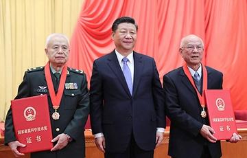 国家科学技术奖励大会在北京隆重举行