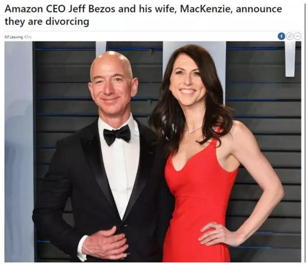 世界首富离婚了 亚马逊股价10分钟内急跌22美元