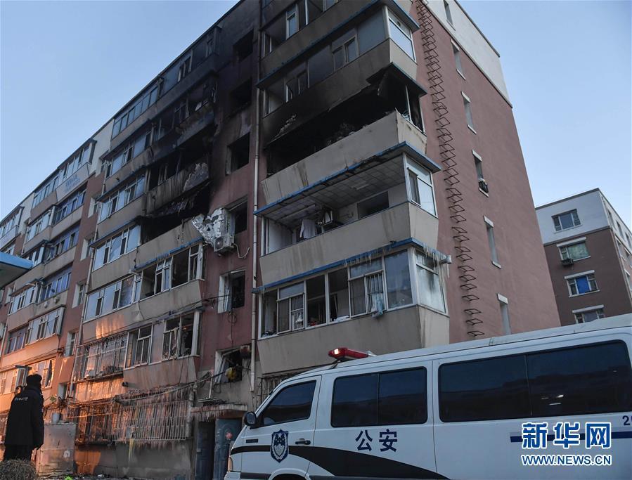 吉林长春一小区燃气泄漏引发火灾致8死3伤