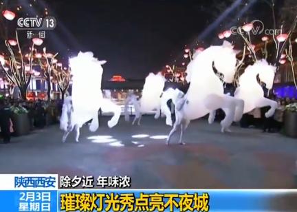 陕西西安:璀璨灯光秀点亮不夜城