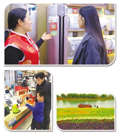 受人气较旺和产品结构升级等因素带动,这个春节假期门店销售额相较上