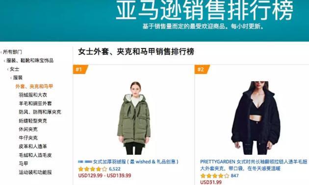 比加拿大鹅还火!这款中国羽绒服成销量冠军,风靡纽约富人区