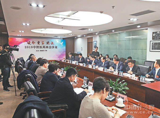 2019两会中国经济_...联合举办\