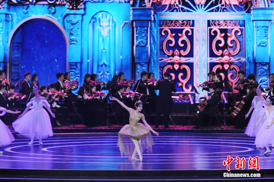 第九届北京国际电影节开幕 迪丽热巴跳芭蕾美翻