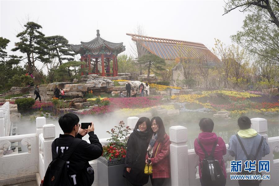 (北京世园会)(5)北京世园会进行全负荷压力测试