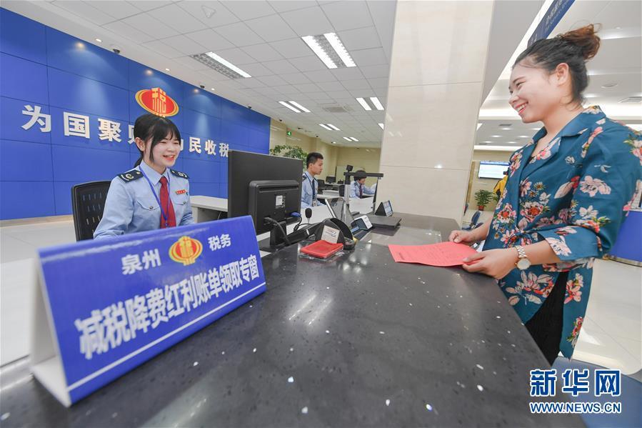 """(聚焦中国经济亮点・图文互动)(4)抓住新机遇 实现新发展――透视中国经济的""""时""""与""""势"""""""