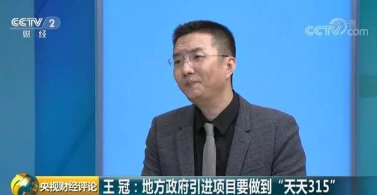 """央视财经:水氢汽车是技术突破还是""""庞""""氏骗局"""