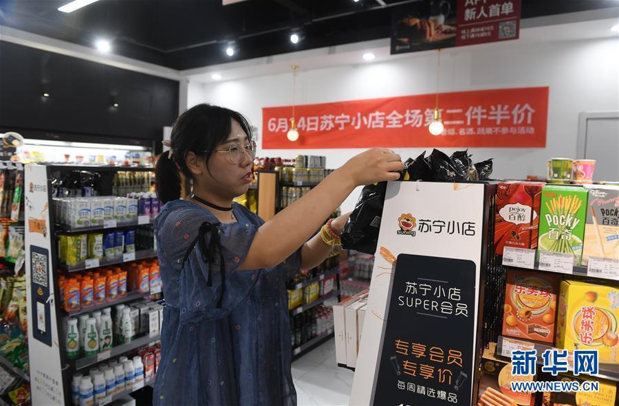 (新华全媒头条・中国经济基层行・图文互动)(1)看!这就是中国经济的信心――当前中国经济观察之一