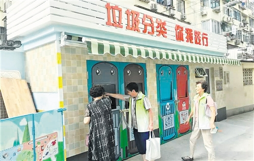 """上海全城总动员 努力打好""""垃圾分类""""战"""