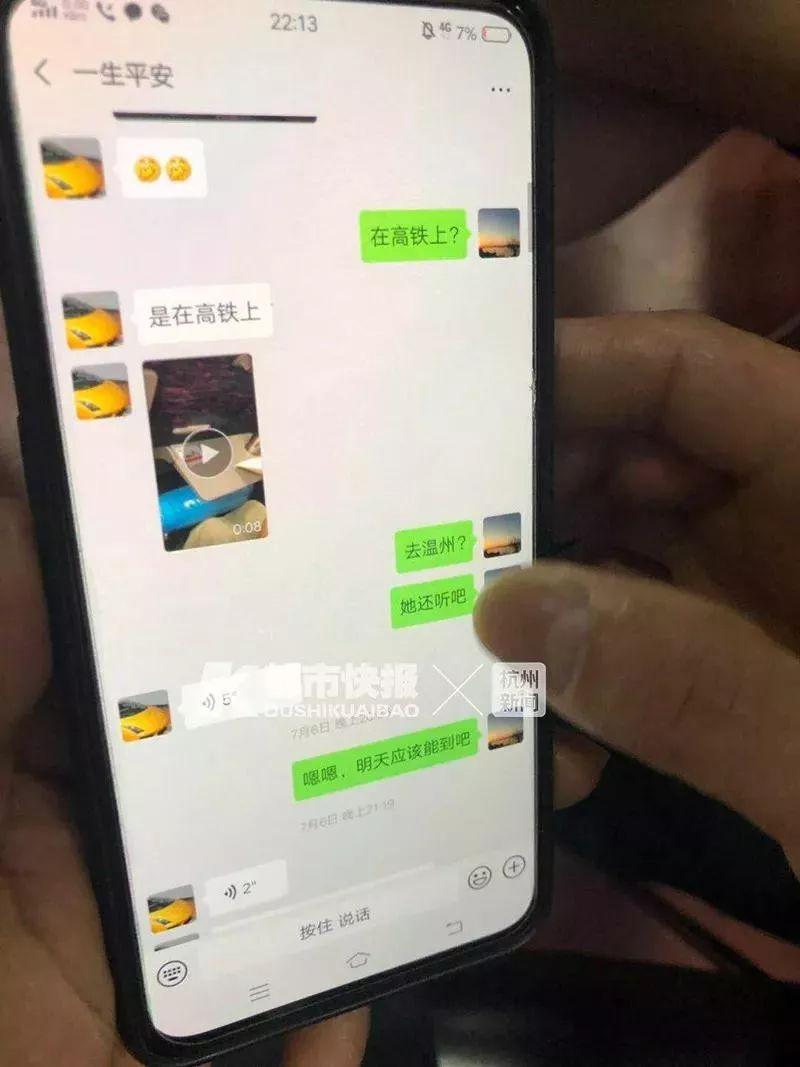 悲伤!杭州失联女童遗体找到!五大疑点有待解答……