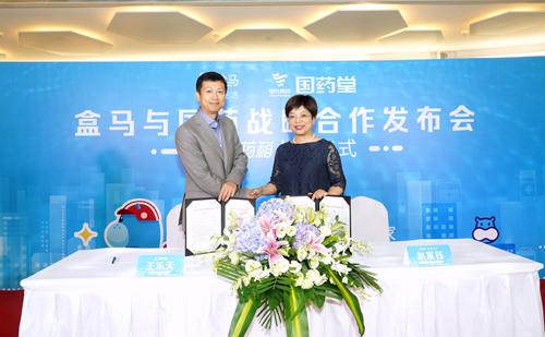 http://www.110tao.com/dianshangrenwu/44971.html