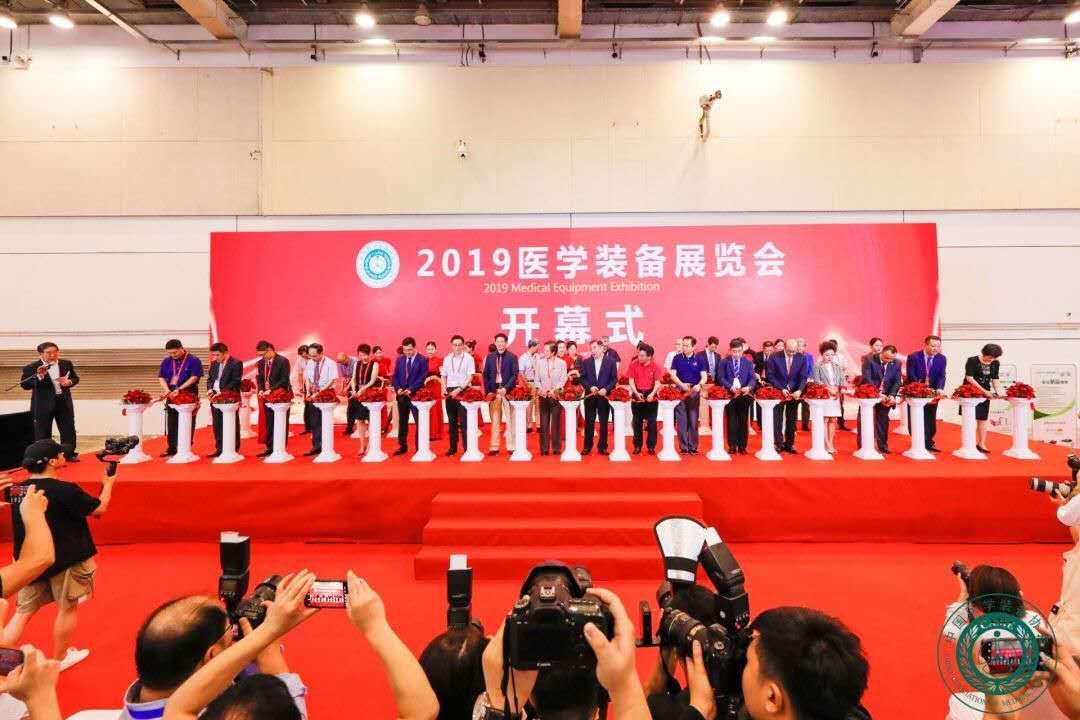 2019年中国医学装备大会苏州开幕 人工智能成行业创新重点