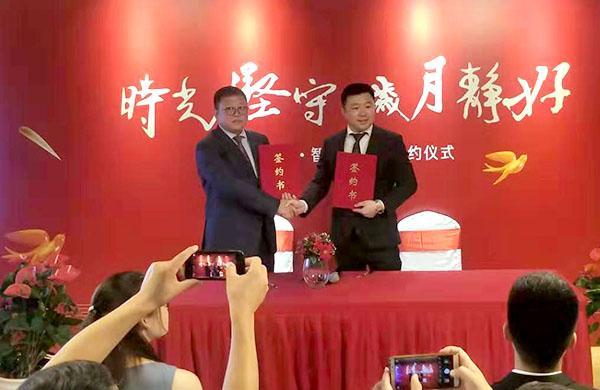 """北京书院携手中裹安民打造""""安全社区""""..."""
