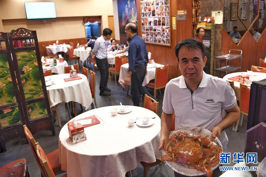 (港澳台・财经观察・图文互动)(1)八月里的寒意――香港餐饮业扫描