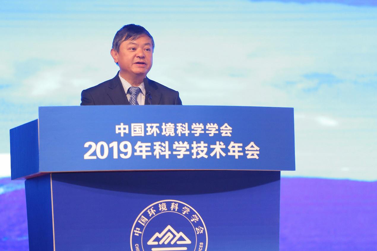 生态环境部副部长、中国环境科学学会理事长黄润秋
