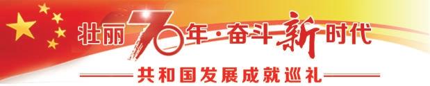 http://www.sedehu.com/haikouxinwen/23072.html