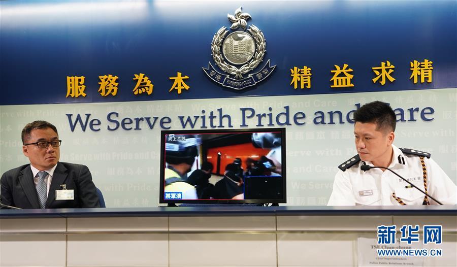(图文互动)(1)香港警方:修例风波以来共拘捕1187人