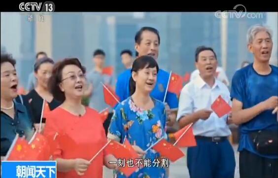 【用歌声祝福祖国】深圳:改革开放前沿唱响我和我的祖国
