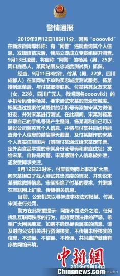http://www.shangoudaohang.com/chuangtou/208511.html