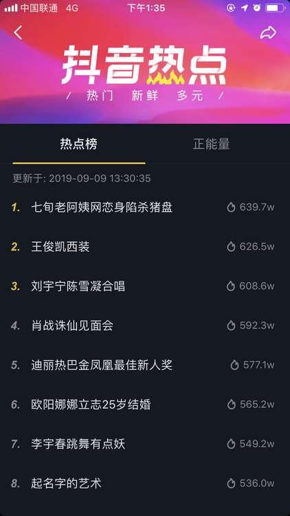 """七旬老妪遭""""杀猪盘""""!上海警方"""