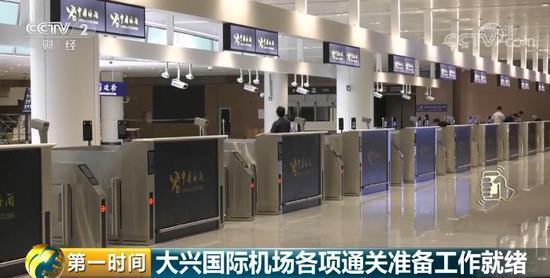 大兴机场智能化:从购票到登机,一张脸走遍机场!