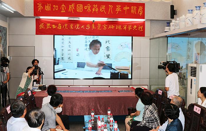 湖南大学岳麓书画院举办建院七周年庆祝活动