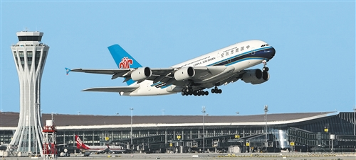 """北京大兴国际机场:""""凤凰""""展翅起宏图"""