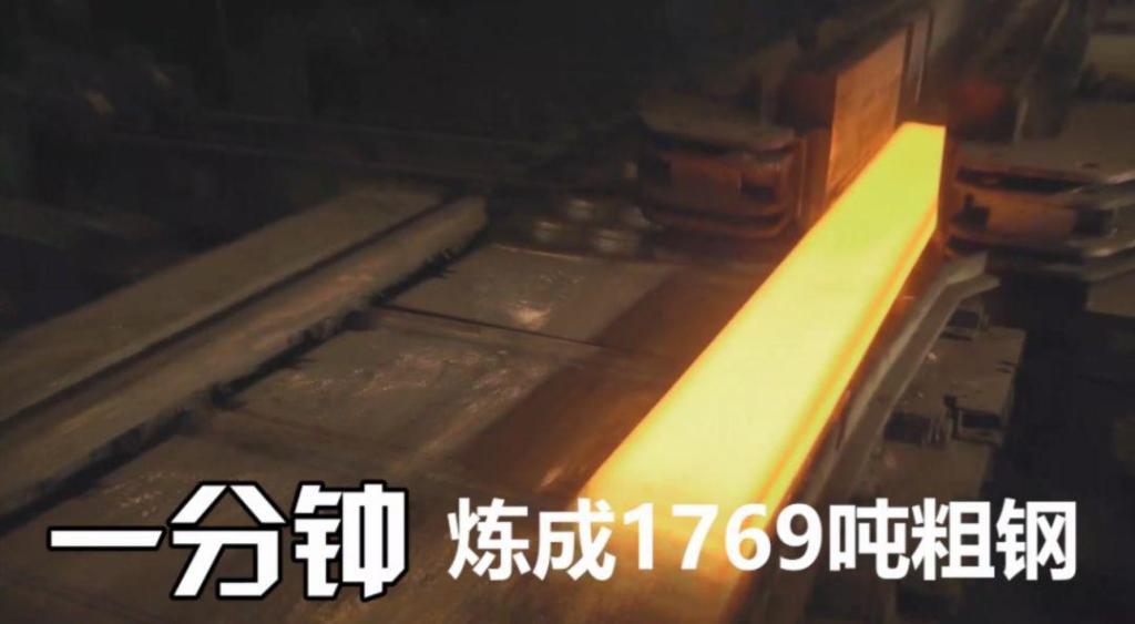 【微视频】《中国工业一分钟》