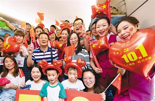 全国各地盛装喜迎国庆:今天,让我们为祖国欢歌
