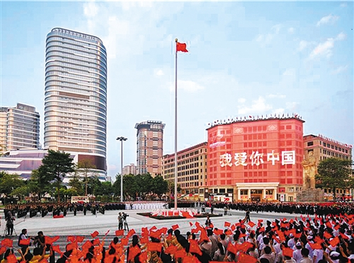 在粤港澳同胞共同致敬国旗