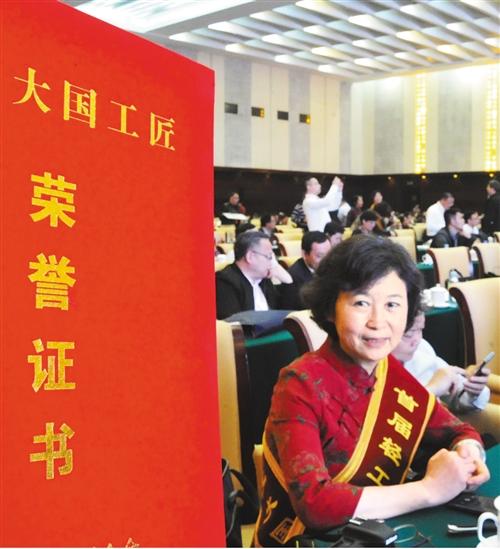 """河南省开封市线象艺术研究院苗炜在广西南宁市出席""""大国工匠""""表彰大会。她设计和参与绣制的大量刺绣作品,创造了非常可观的经济效益和社会效益。 高新生摄(中经视觉)"""