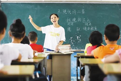 期待乡村学校有更多优秀教师