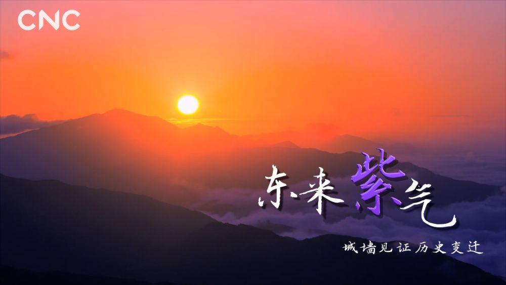 重磅短视频|我爱你中国
