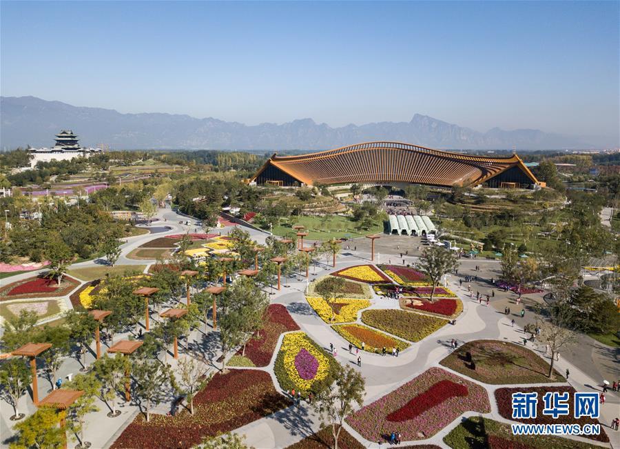 """(新华全媒头条・图文互动)(1)难忘的""""世园记忆"""" 共同的绿色追求――写在北京世园会闭幕之际"""