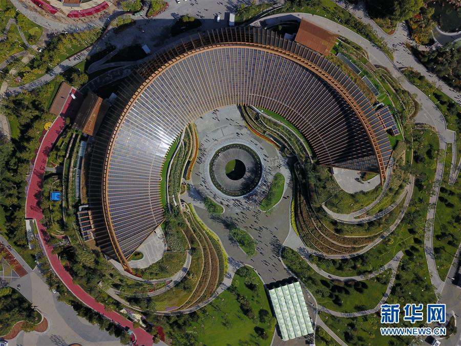 """(新华全媒头条・图文互动)(4)难忘的""""世园记忆"""" 共同的绿色追求――写在北京世园会闭幕之际"""