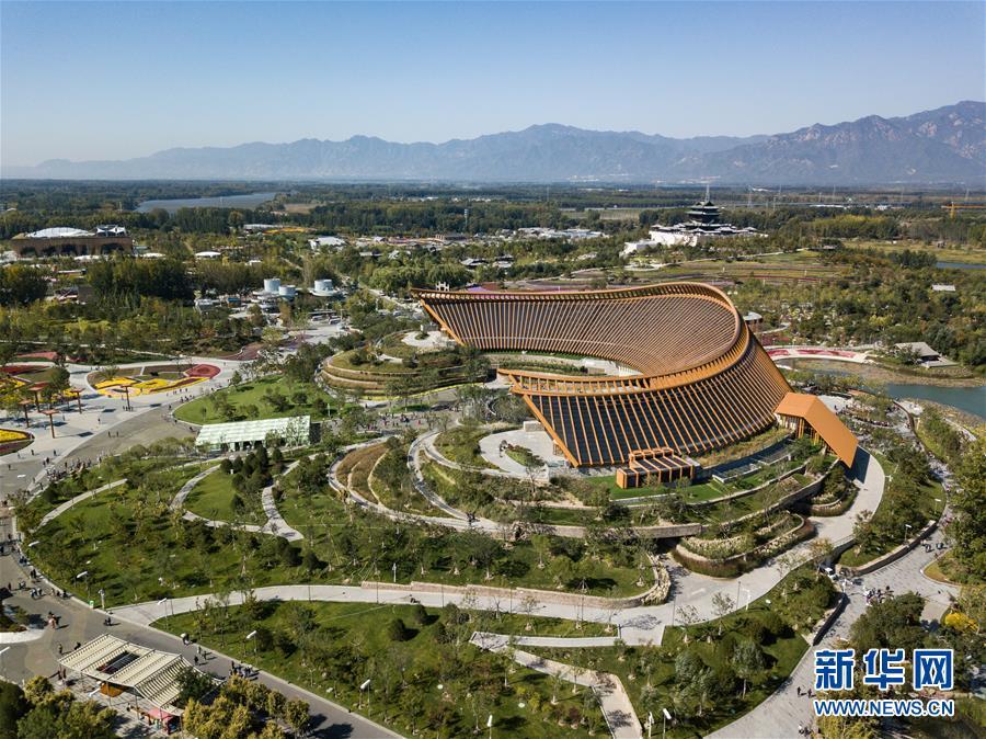 """(新华全媒头条・图文互动)(15)难忘的""""世园记忆"""" 共同的绿色追求――写在北京世园会闭幕之际"""