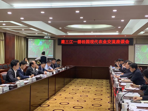 碧桂园农业将在黑龙江建1000公顷