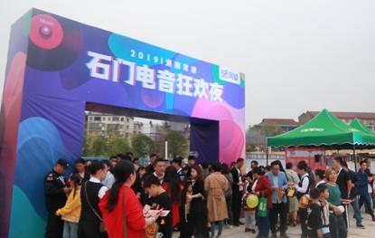 http://www.hunanpp.com/caijingfenxi/68829.html