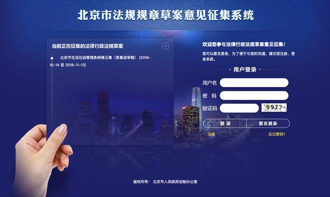 """北京垃圾扔错拟罚200元 腾讯手机管家""""垃圾分类大师""""小程序一键查询"""