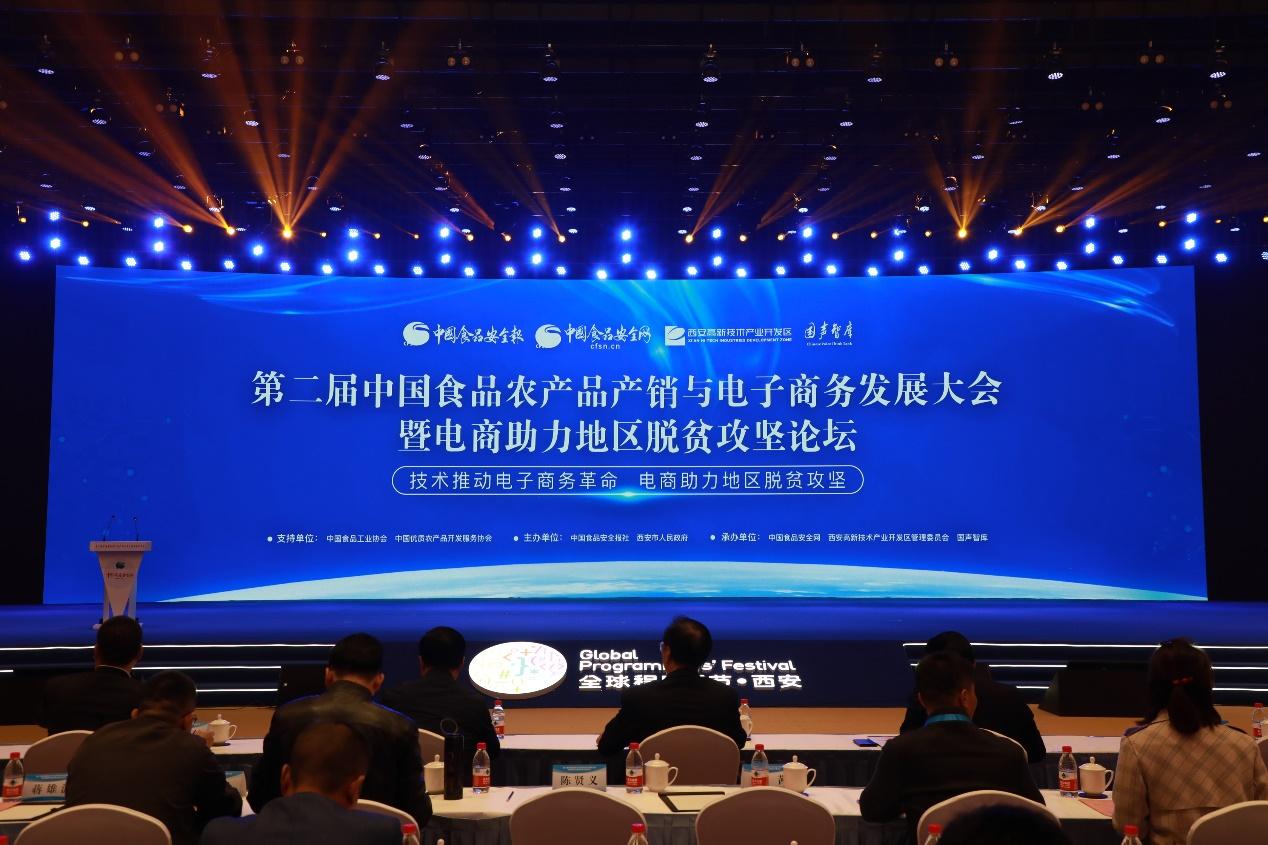 http://www.xaxlfz.com/xianjingji/66695.html