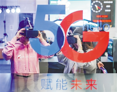 热点!三大运营商正式发布5G商用套餐:中国资费全球最低