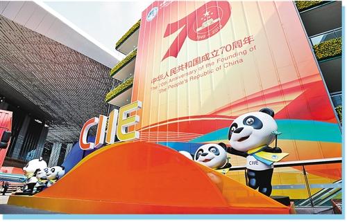 国家会展中心(上海)内的进博会标识和吉祥物熊猫进宝。 新华社记者 方 喆摄