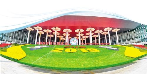 第二屆中國國際進口博覽會透視