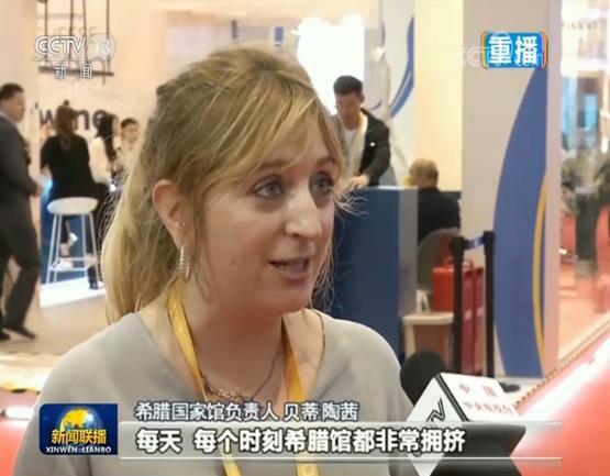 进博会:见证中国市场的无限魅力